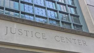 close up of the Multnomah County justice center