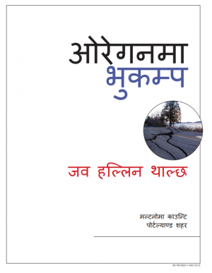 Cover image of Earthquake Primer in Nepali